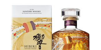 The House of Suntory unveils limited edition Hibiki Japanese Harmony whisky